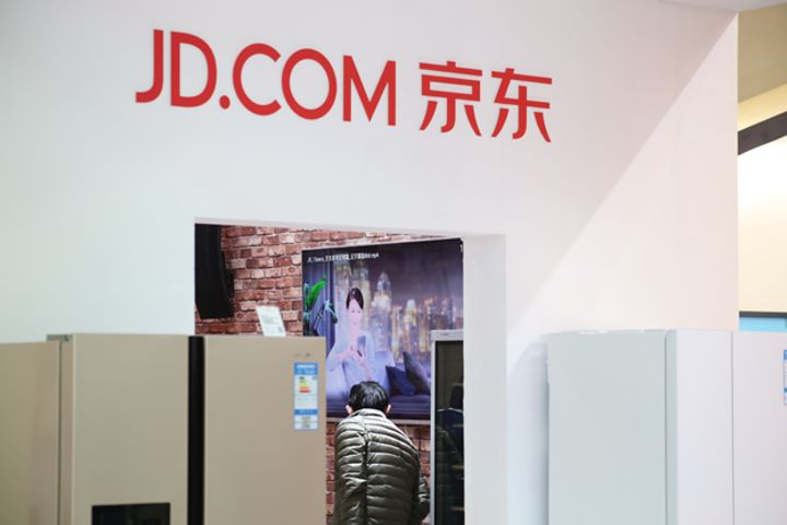 JD.Com Joins Mixed-Ownership Reform of China National Gold Subsidiary