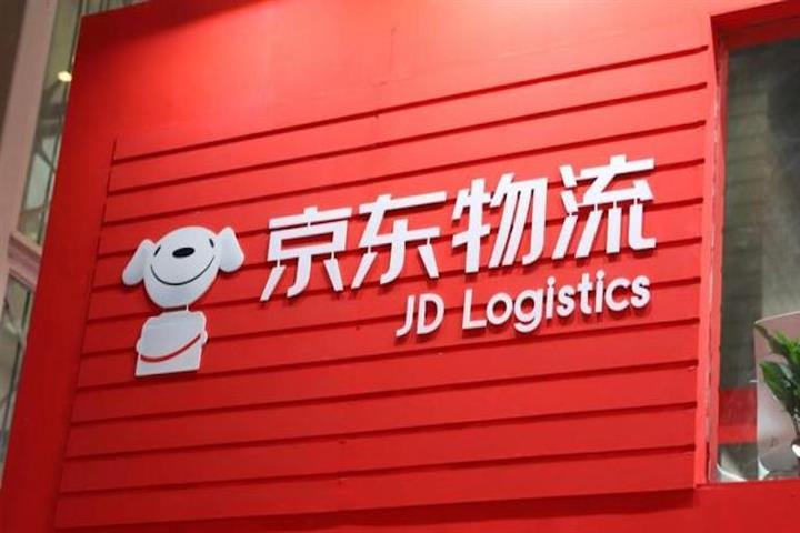 JD.com Logistics Arm Files for Hong Kong IPO