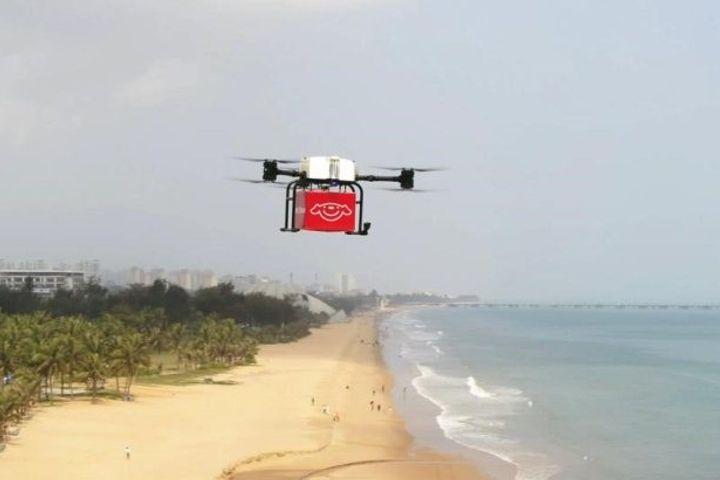JD.Com Officially Opens Its First UAV Distribution Center