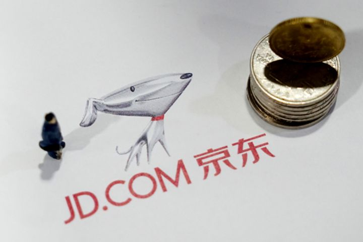 JD.Com, Online Fashion Retailer Meili Ally to Develop 'No Boundary Retail'