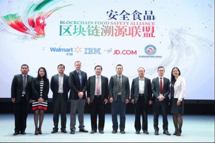 JD.com Pairs With Wal-Mart, IBM in China's First Blockchain Food Safety Alliance