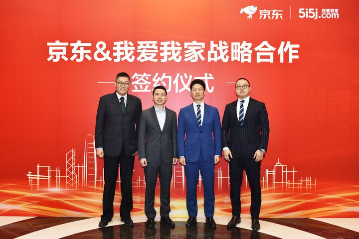 JD.Com, Partners Set Up Pre-Owned Chinese Housing Business