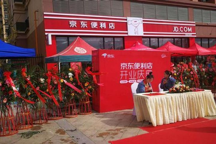JD.com Sets Up First Brick-and-Mortar Convenience Stores in Gui'an New Area