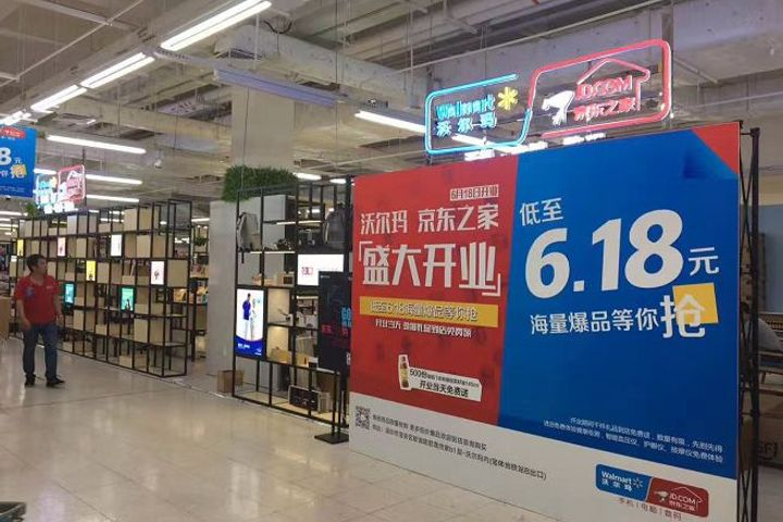 JD.com Teams Up With Wal-Mart to Open Physical Stores, May Enter Overseas Market