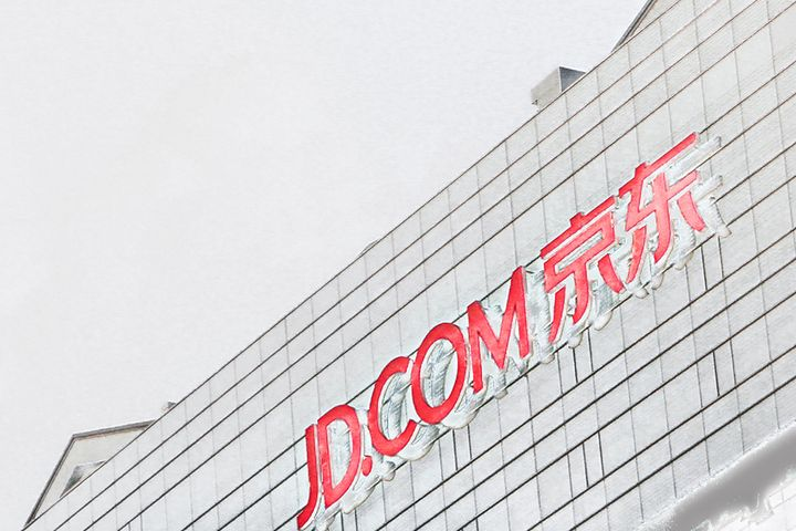 JD.Com to Invest USD190 Million to Refashion Wuxing Electric Appliance With New Retail