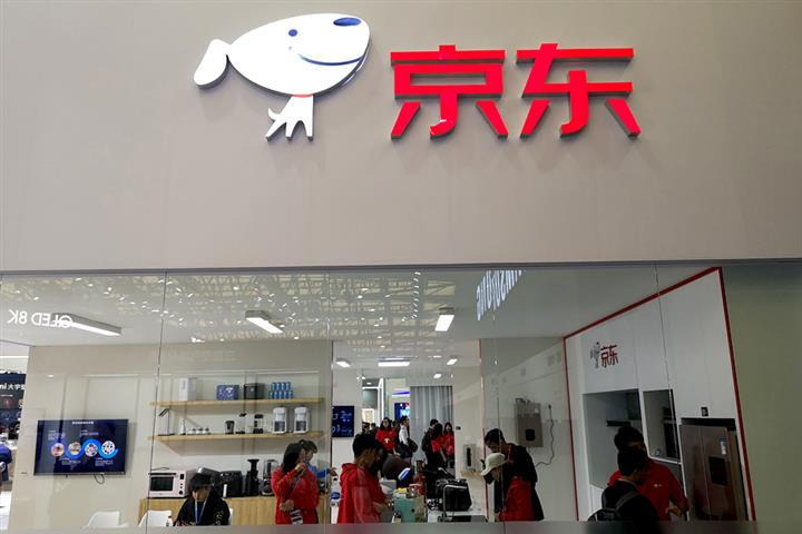 JD.Com to Invest USD849 Million in Hubei as China's Internet Giants Vow Support