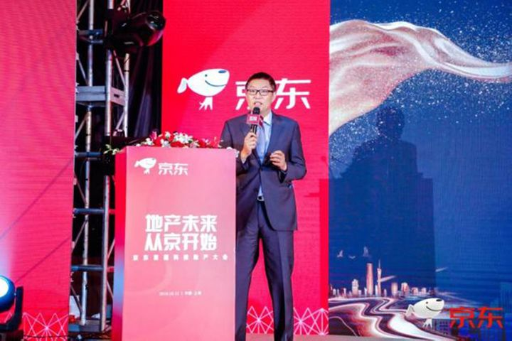 JD.Com to Offer Half Price Homes for Singles Day Shopping Festival