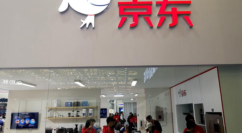 JD.Com to Open Store on TikTok's Chinese Twin Douyin