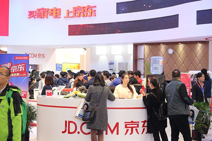 JD.com Unveils Standards for Gaming Phones, Plans to Release First Batch in Second Quarter of 2018