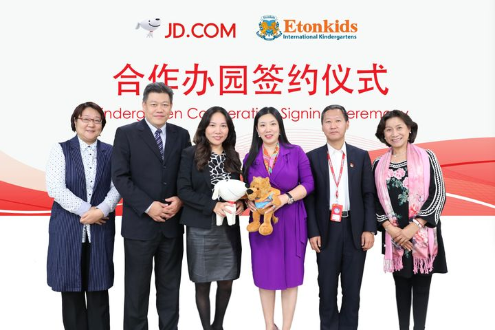 JD.com Will Build a School Affiliated With Renmin University of China and a Kindergarten