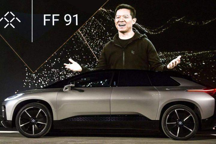 Jia Yueting Announces Reshuffle of Faraday Future Executives