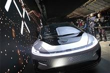 Jia Yueting's EV Startup Faraday Future to Open Flagship Stores in Los Angeles, New York