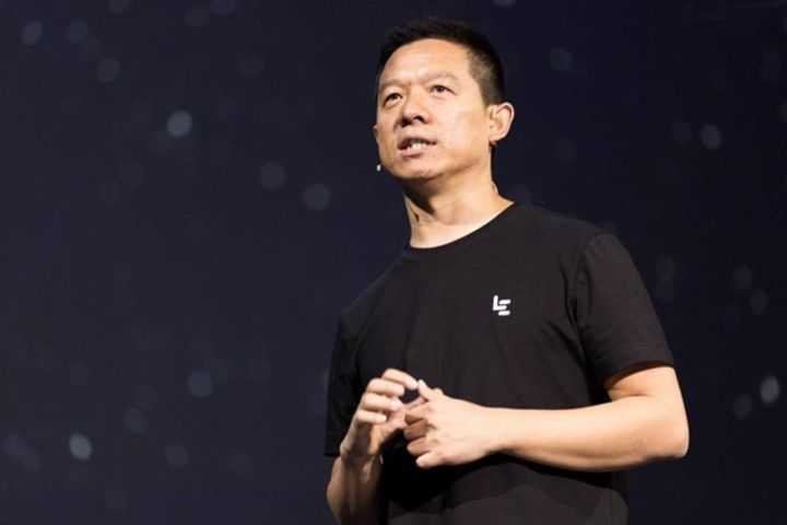 Jia Yueting Sells 18% Coolpad Stake, Steps Down as Largest Shareholder