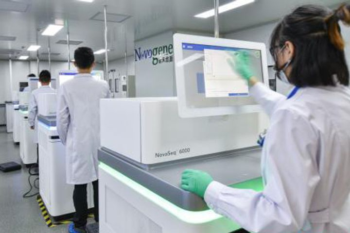 Jiangsu Government Unveils Plans to Sequence Genes of 1 Million Subjects
