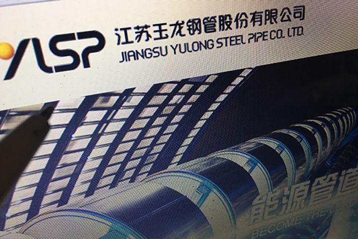 Jiangsu Yulong Steel Pipe Pays USD125 Million for Lithium Battery Developer