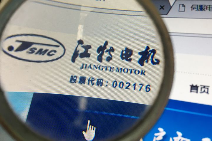 Jiangxi Special Electric Motor Will Open a Lithium Concentrate Plant