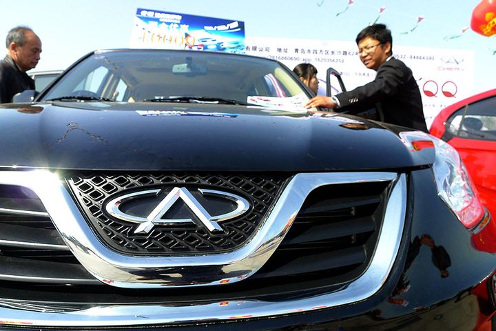 Qingdao PE Firm Takes Control of Chery Holding and Its Auto Unit for USD2.1 Billion