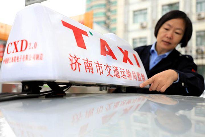 Jinan City Ups Environmental Supervision, Installs Car-Mounted Pollution Monitors on 100 Taxis
