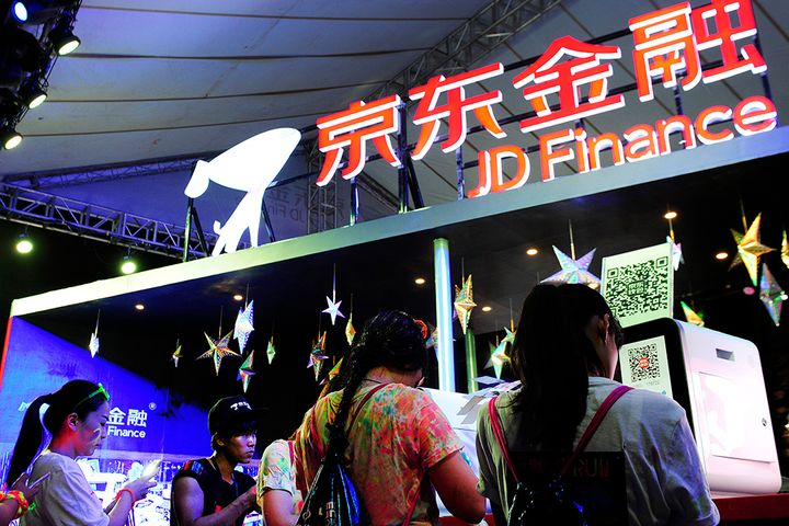 Jingdong Finance Will Pursue Light-Asset Model After Spin-Off From JD.Com, Executives Say
