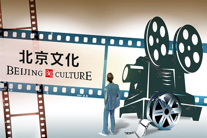 Jingxi Culture Hits Limit Down as Chinese Blockbuster Filmmaker Is Probed for Fraud