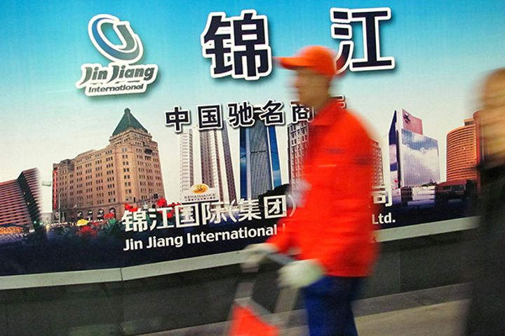 Jinjiang Hotels Will Refine Its Business Segmentation in Major Reorganization, Source Says