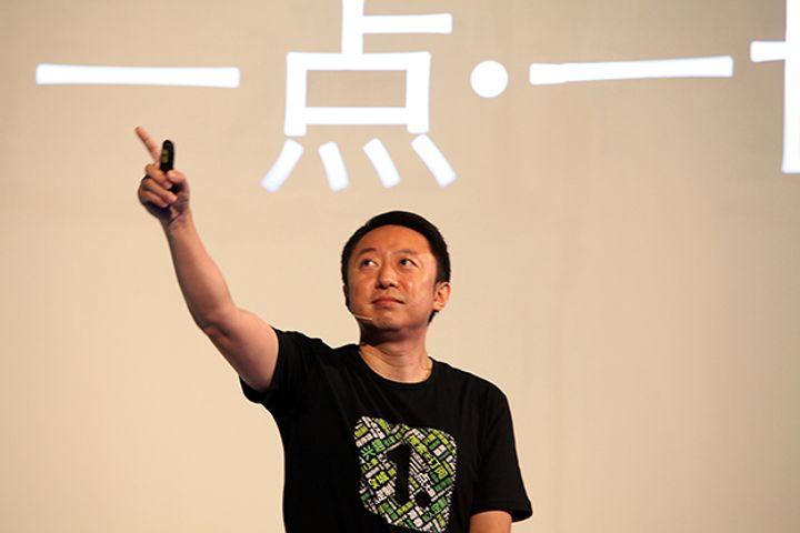 Jinri Toutiao Rival Installs Co-Founder as CEO