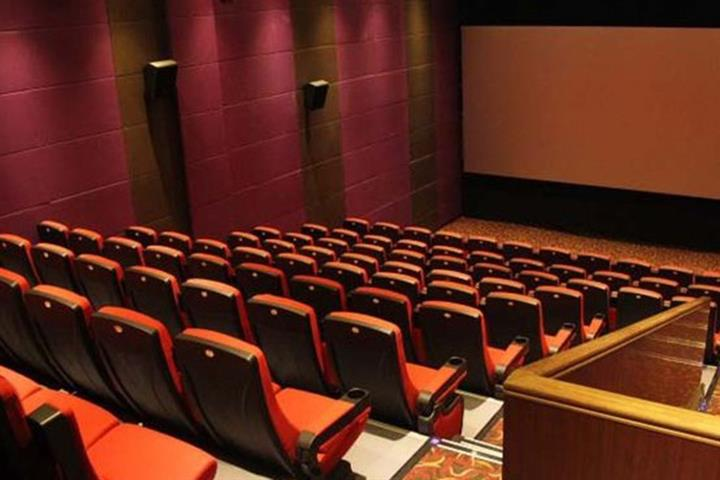 Jinyi Media, Other Chinese Film Stocks Gain on New Tax Relief Measures