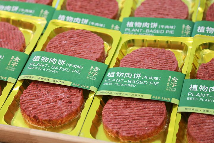 Jinzi Ham Plunges as Bourse Questions Timing of Fake Meat, Share Sale Statements