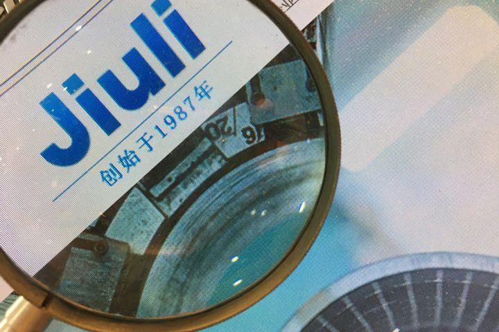 Jiuli Hi-Tech Metals Wins Steam-Heat Conduit Supply Contract for Bailong Nuclear Reactor