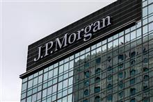 J.P. Morgan Cashed in USD148 Million From Sale of CanSino Biologics Stock