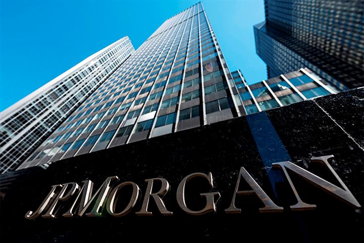 J.P. Morgan Futures Becomes China's First Foreign-Owned Futures Firm