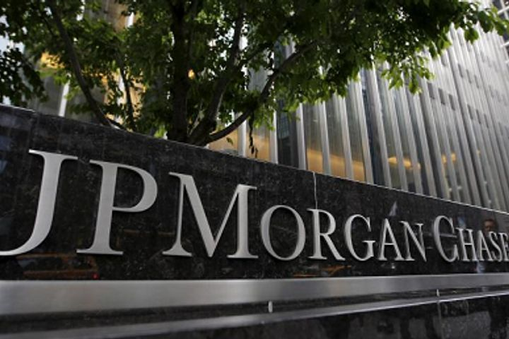 J.P. Morgan to Lease Space in World's 2nd-Largest Skyscraper in Shanghai