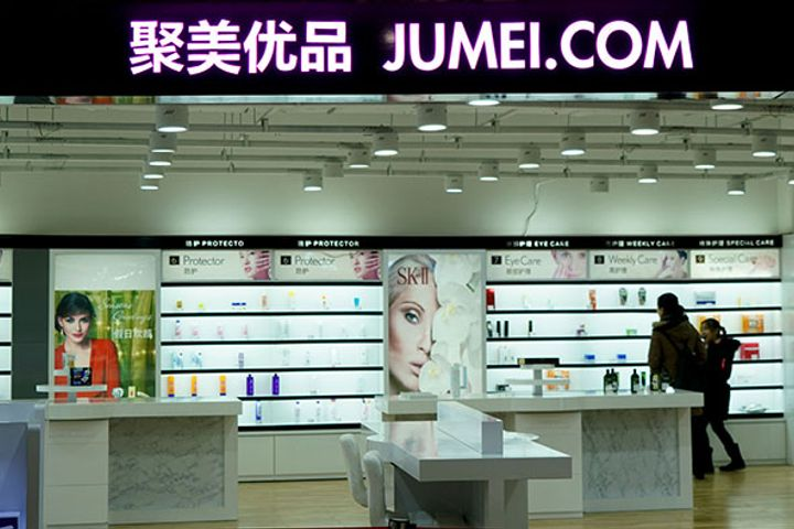 Jumei Agrees to Sell Half of Its Babytree Shares Before New Investor Swoops In