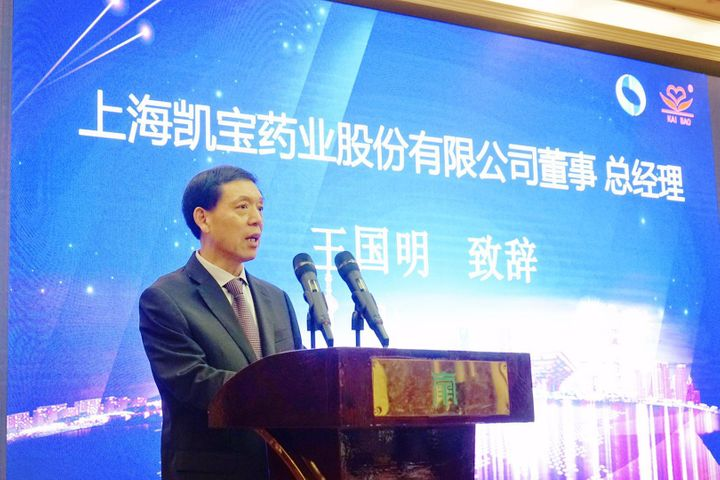 Kaibao Pharmaceutical's Tanreqing Injection May Help Fight Drug Resistant Bacteria