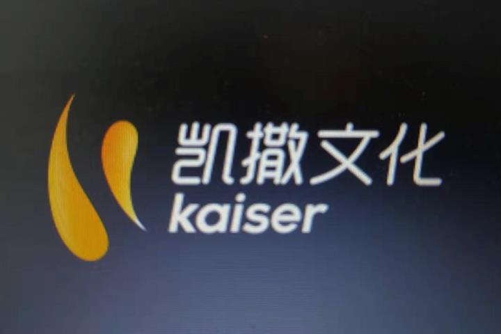 Kaiser Shares Jump on Deal With ByteDance's Gaming Firm