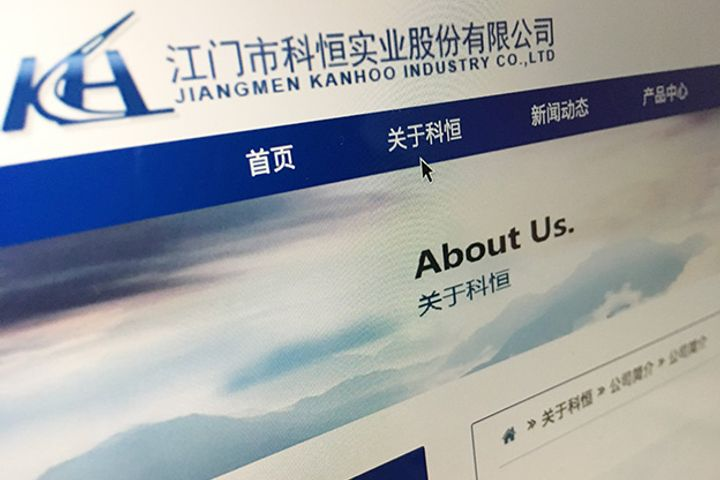 Kanhoo Industry to Build USD447 Million Lithium Battery Production Base in East China