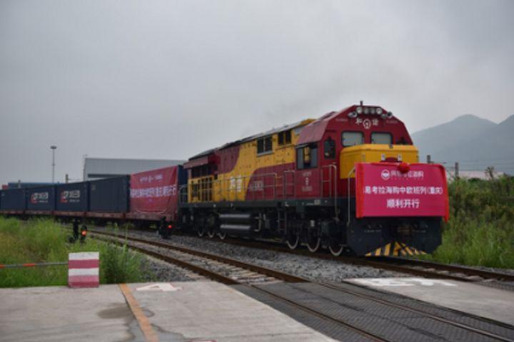 Kaola's New Cross-Border Train Service Facilitates Imports, Exports at Chongqing Free Trade Zone