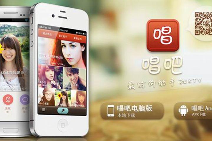 Karaoke App Changba Edges Closer to China Mainland IPO