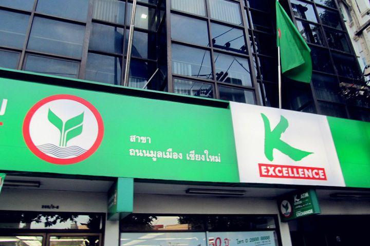 Kasikornbank Establishes Chinese Headquarters to Promote AEC+3 Digital Banking Strategy