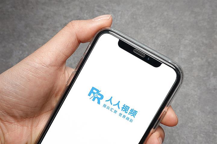 Kauishou, Xiaomi Invest in Renren Video, Boosting Firm's Capitalization by 14.8%