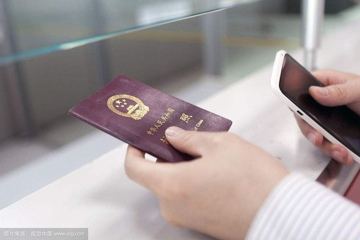Kazakhstan Introduces Free 72-Hour Transit Visas for Chinese Travelers