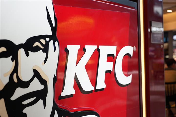 KFC to Try to Fly Faux Chicken In China