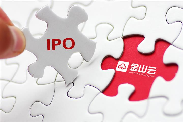 Kingsoft Cloud Holdings Plans to Raise up to USD100 Million in US IPO
