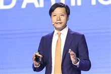 Kingsoft Gifts Each Worker USD3,364 in Shares to Mark Lei Jun's 10-Year Leadership