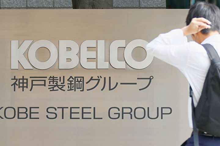 Kobe Steel's Fudged Data Does Not Affect Chinese-Made Vehicles, Japanese Carmakers Say