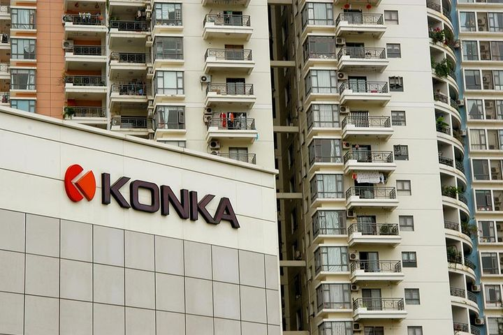 Konka to Build USD4.4 Billion Microchip Base in Chongqing
