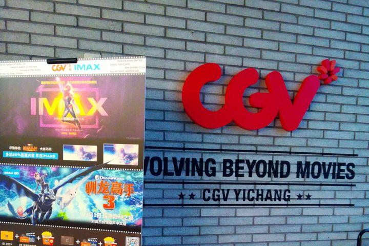 Korean Cinema Chain CGV to Build 40 IMAX Theaters in China