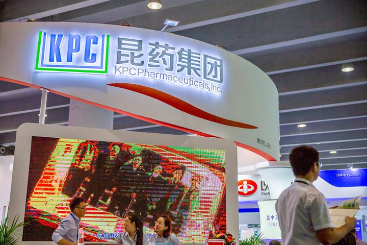 KPC Pharma Soars After Saying Chinese Nobel Laureate's New Drug Is in Clinical Trials