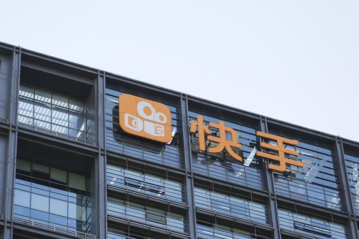 Kuaishou Bags USD1 Billion Funding Round to Expand Video Empire Overseas