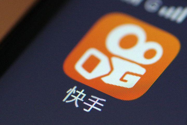 Kuaishou to Sponsor CCTV Spring Festival 'Red Package' Gala for USD565 Million